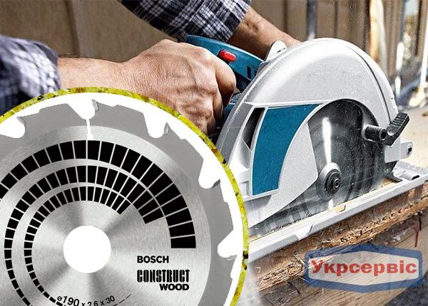 Купить недорогой пильный диск Bosch Construct Wood 190х30 Z12