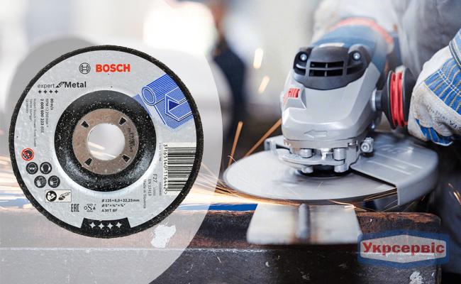 Купить недорого зачистной круг BOSCH Expert for Metal 125x6x22 A 30 T BF