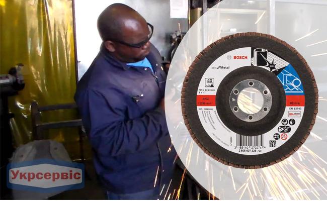 Купить недорого шлифовальный круг BOSCH 125x22 для нержавеющей стали