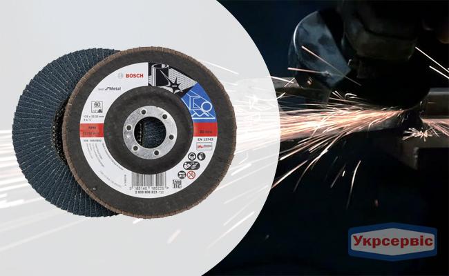 Купить недорого шлифовальный круг BOSCH 125x22 для металла