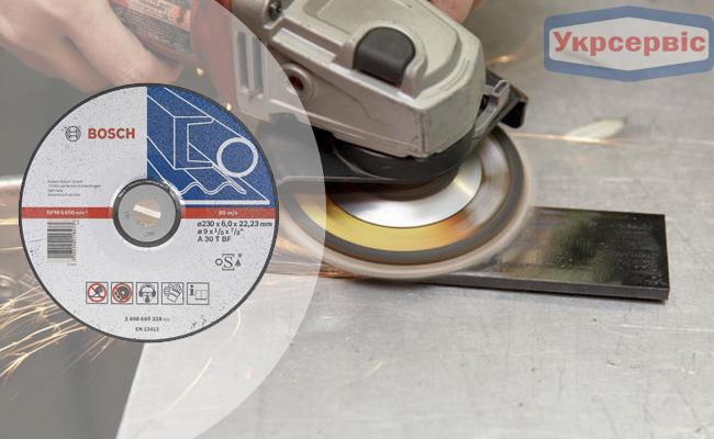 Купить недорого зачистной круг BOSCH Expert for Metal 230x6x22 A 30 T BF