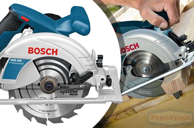 Купить ручную дисковую пилу Bosch GKS 190 Professional