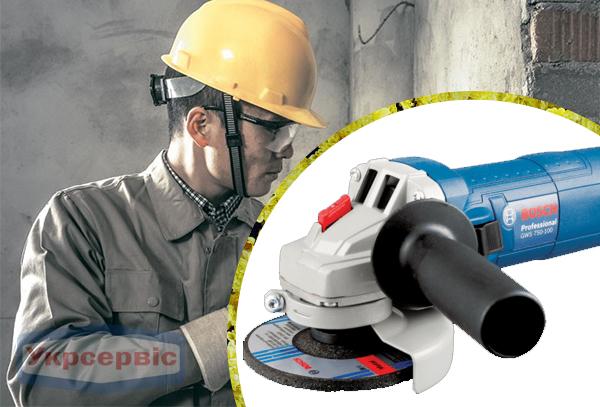 Купить недорого УШМ Bosch GWS 750 S в Украине