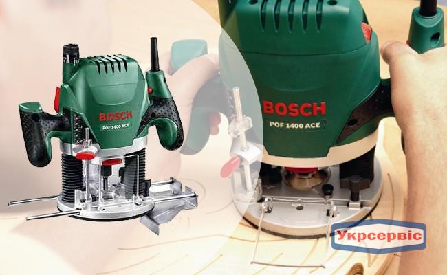 Купить недорого фрезер Bosch POF 1400 ACE в Украине
