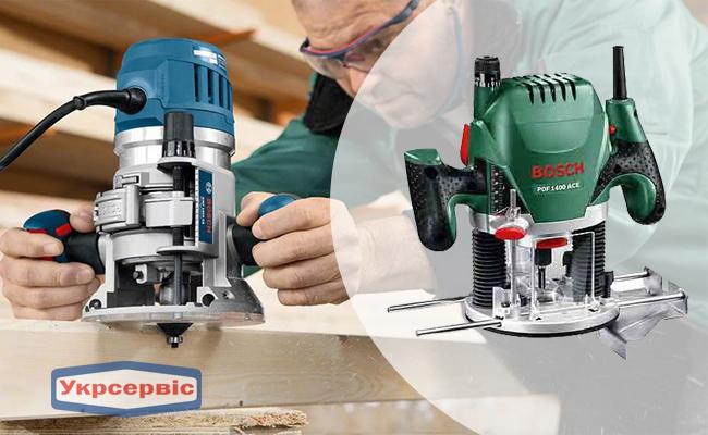 Купить дешево фрезер Bosch POF 1400 ACE в Украине