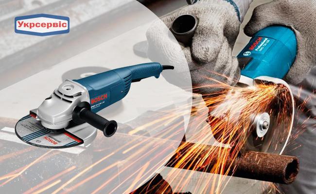 Купить дешево болгарку Bosch GWS 22-230 JH в Украине
