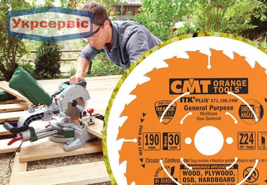 Купить недорогой пильный диск CMT 190*30 мм Z24