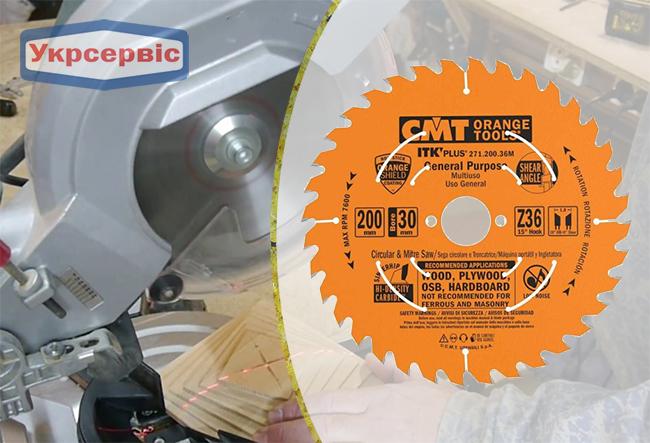 Купить недорогой пильный диск CMT 200*30 мм Z48
