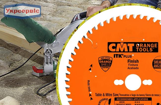 Купить недорогой пильный диск CMT 190*30 мм Z42