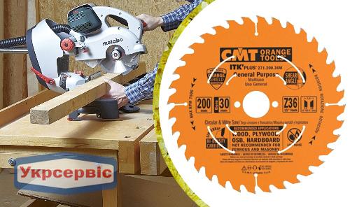 Купить недорогой пильный диск CMT 200*30 мм Z36