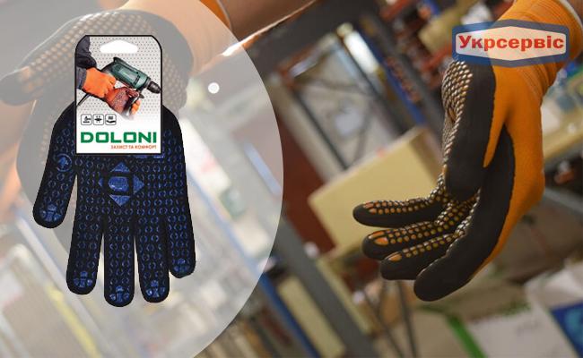 Купить перчатки Doloni 667