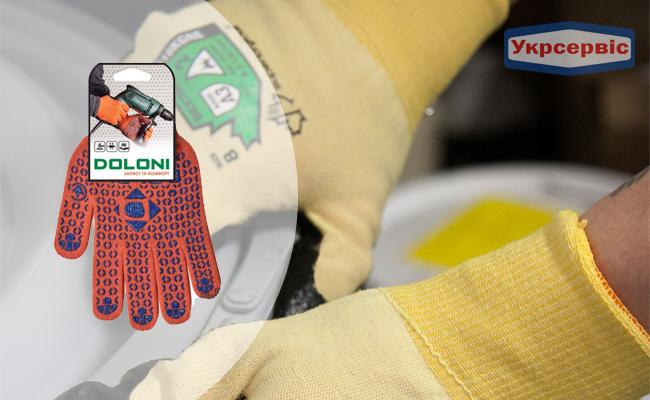 Купить перчатки Doloni 526