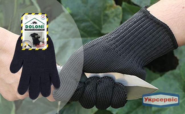 Купить перчатки Doloni 540