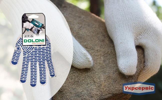 Купить перчатки Doloni 621