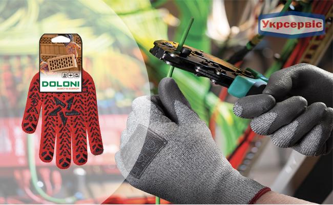Купить перчатки Doloni 4040