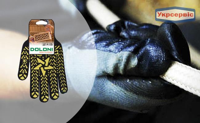 Купить перчатки Doloni 562
