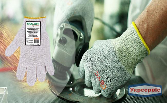Купить перчатки Doloni 554