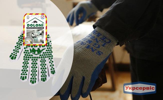 Купить перчатки Doloni 547