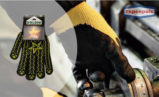 Купить перчатки Doloni 4080