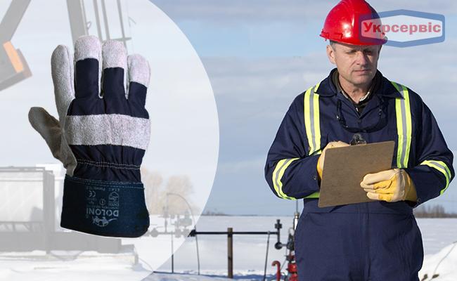 Купить перчатки Doloni 4503