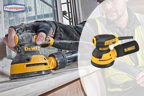 Купить недорого шлифмашину DeWalt DWE6423 в Украине
