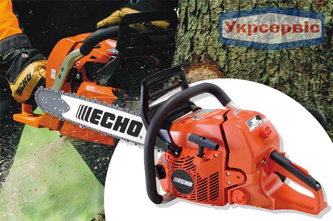 Купить недорого бензиновую пилу ECHO CS-621SX