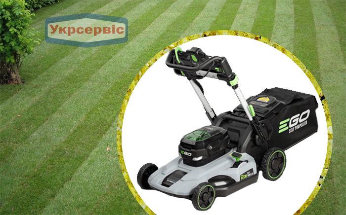 Купить недорого аккумуляторную газонокосилку для сада ЭГО LM2122E-SP