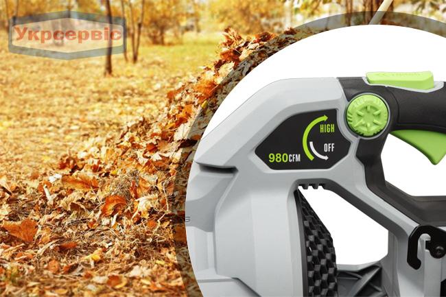 Купить аккумуляторную воздуходувку для дома EGO LB5800E