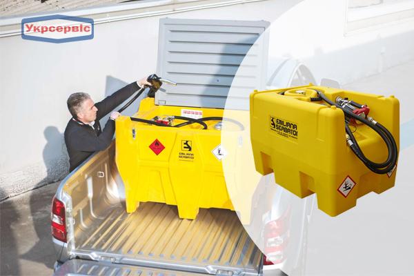 Купить недорого емкость для дизельного топлива Emiliana Serbatoi Carrytank 220
