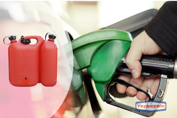 Купить недорого канистру для топлива Emiliana Serbatoi на 8.5 литров