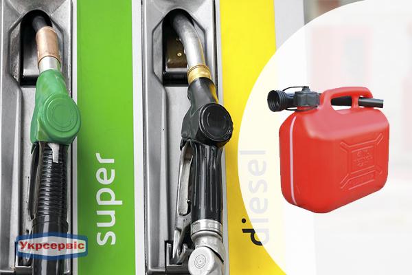 Купить недорого канистру для топлива Emiliana Serbatoi на 5 литров