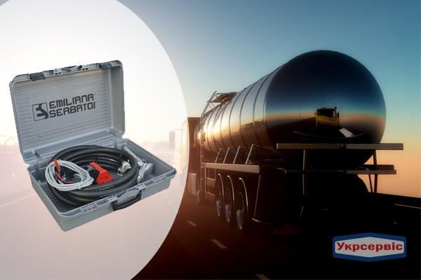 Купить недорого комплект для перекачивания дизельного топлива Emiliana Serbatoi Dieselkit12V
