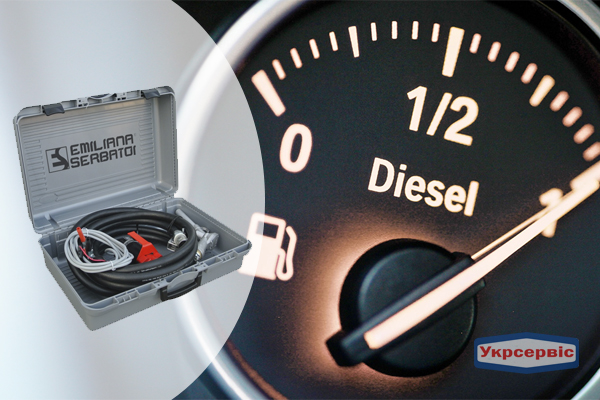 Купить недорого комплект для перекачивания дизельного топлива Emiliana Serbatoi Dieselkit24V