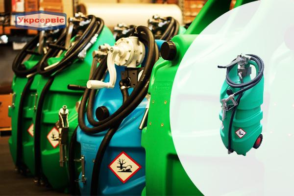 Купить недорого емкость для бензина Emiliana Serbatoi Emilcaddy 55