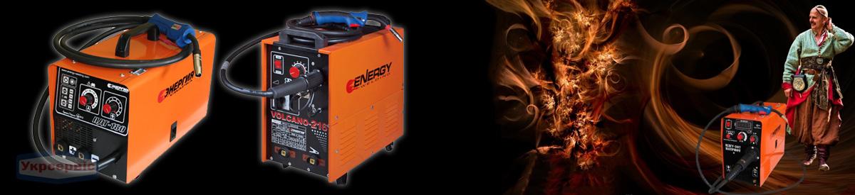 Недорогие сварочные аппараты EnergyWelding
