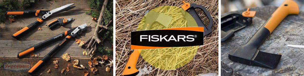 Цена на аксессуары для дачи и сада FISKARS