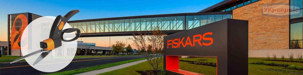 Сколько стоят садовые аксессуары FISKARS