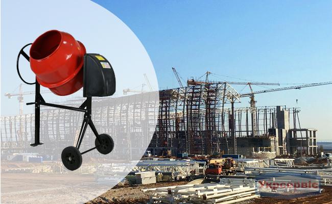 Купить недорого строительную бетономешалку Forte EW2125P