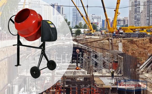 Купить недорого строительную бетономешалку Forte EW8160P