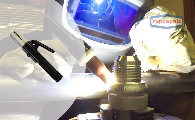 Купить недорого держатель электродов Forte H-1038