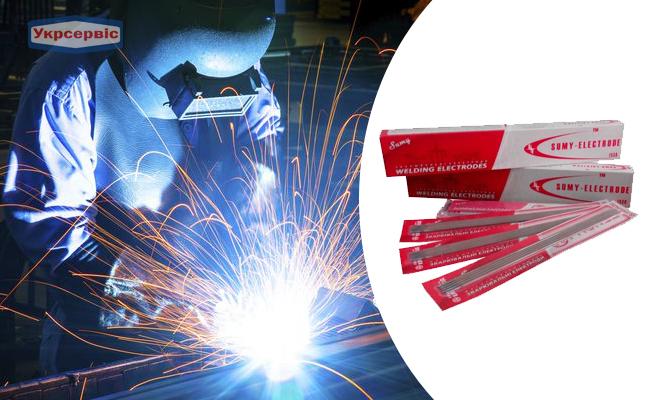 Купить недорого электроды FRUNZE УОНИ-13/45 (АЕС), 450 мм, 4 мм