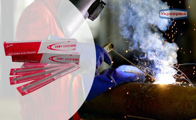 Купить недорого электроды FRUNZE ЦЛ-11, 350 мм, 3 мм