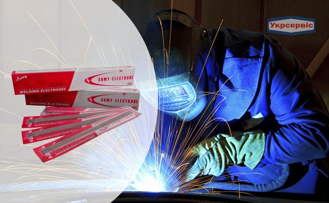 Купить недорого электроды FRUNZE ЦУ-5, 450 мм, 2,5 мм