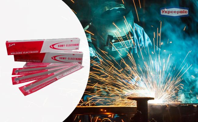 Купить недорого электроды FRUNZE УОНИИ-13/55, 350 мм, 3 мм