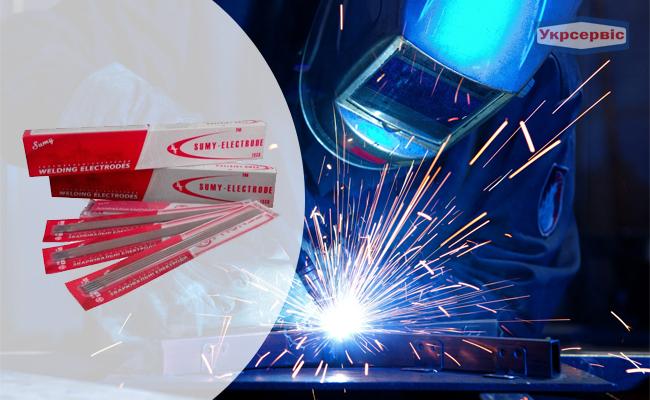 Купить недорого электроды FRUNZE УОНИ-13/45 (АЕС), 350 мм, 3 мм
