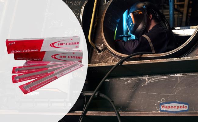 Купить недорого электроды FRUNZE MP-3, 450 мм, 4 мм