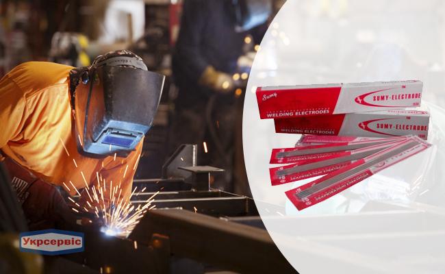Купить недорого электроды FRUNZE МНЧ-2, 450 мм, 4 мм