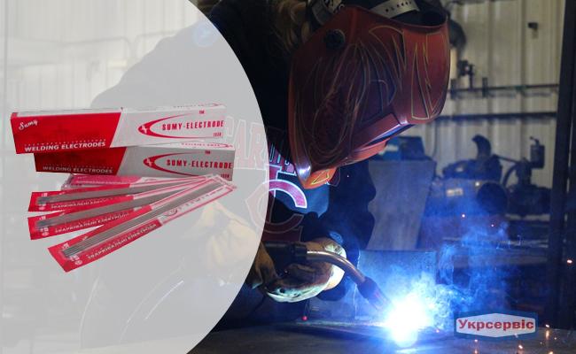 Купить недорого электроды FRUNZE ЦЛ-11, 450 мм, 4 мм