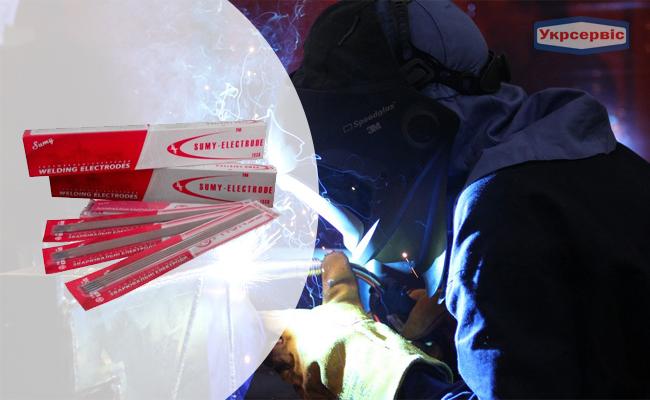 Купить недорого электроды FRUNZE T-590, 450 мм, 5 мм