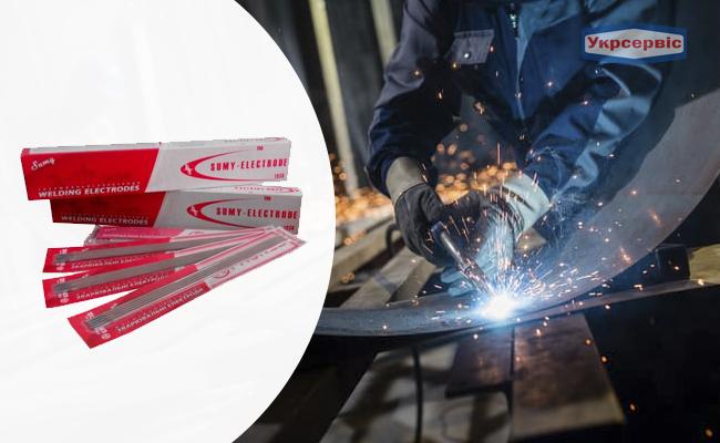 Купить недорого электроды FRUNZE АНО-21, 450 мм, 4 мм